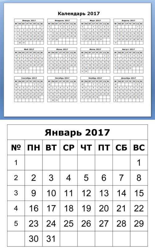 calendar-2017-v-vorde