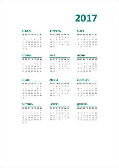 calendar-2017-zeleniy