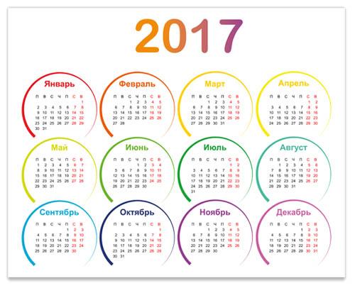 calendar-2017-zvetnie-krugi