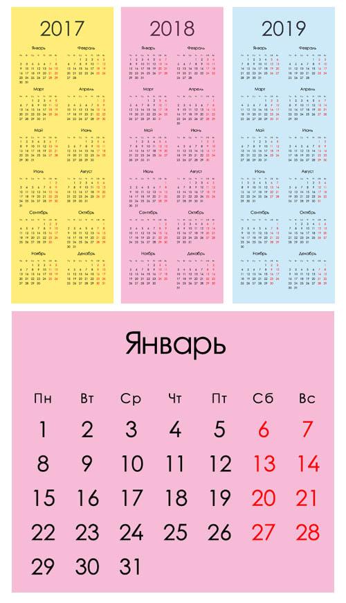 calendar-3-goda-2016-17-18