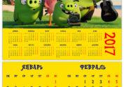 Горизонтальный календарь 2017 с Angry Birds