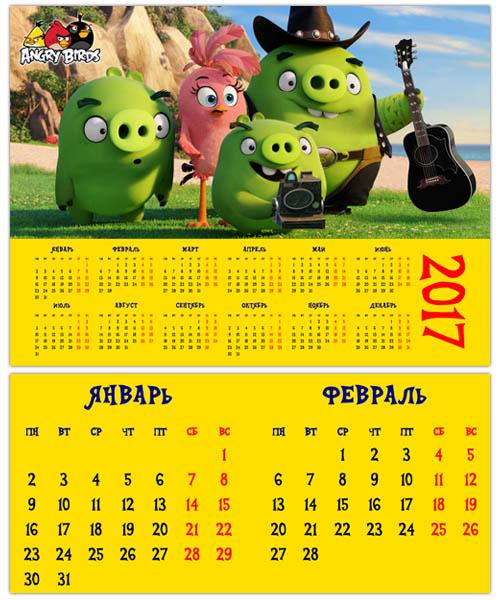 calendar-angry-birds-2017