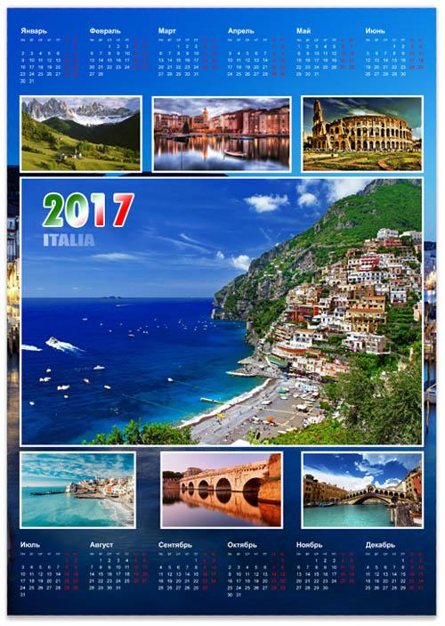 calendar-italia-2017