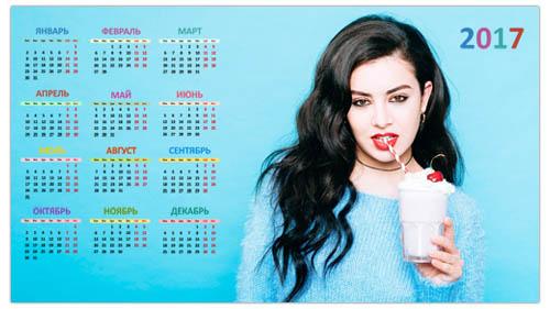 calendar-oboi-charli-xcx