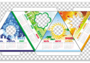 Календарь пирамидкой, шаблон на 2017 год