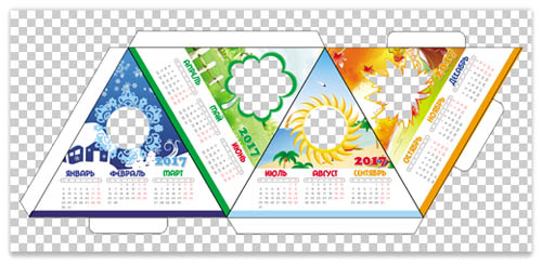 calendar-piramidkoy-2017