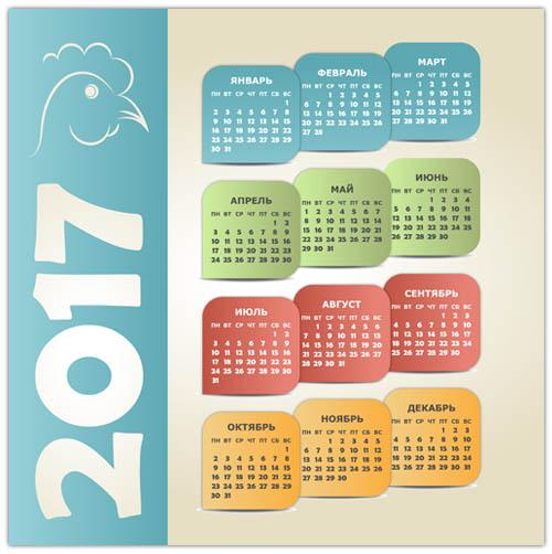 calendar-s-golovoy-petuha-2017
