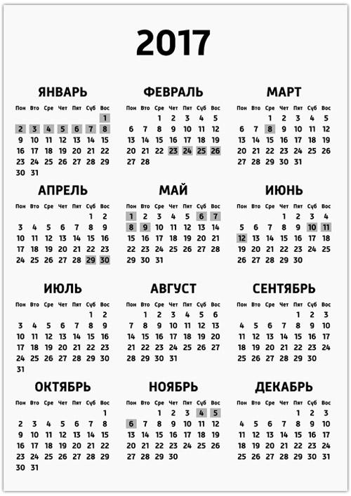 Восточного календаря знаков зодиака по годам