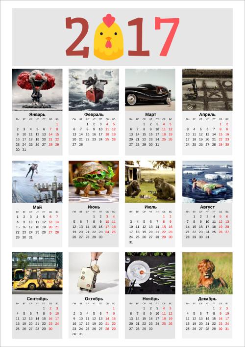 creativniy-kalendar-2017