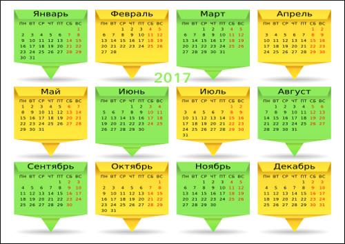 krupniy-calendar-2017