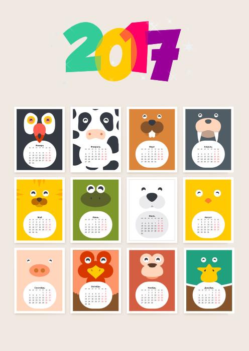 miliy-calendar-2017-givotnie
