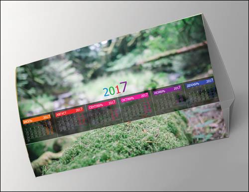 calendardomik-2017