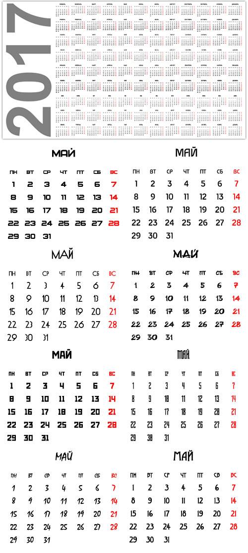9-raznih-calendarey-2017