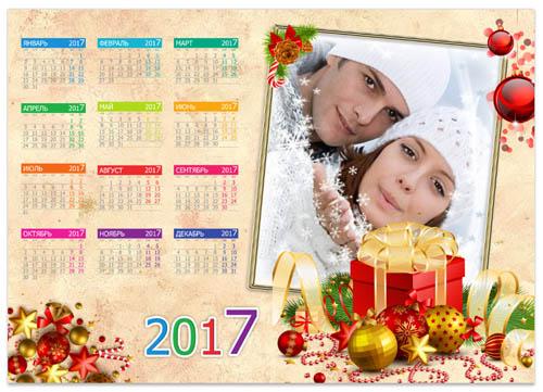 calendar-novogodniy-ramka-2017-gor