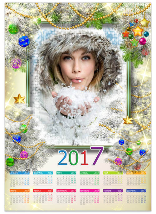 calendar-ramka-noviy-god-2017