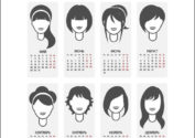 Календарь стрижек на 2017 год
