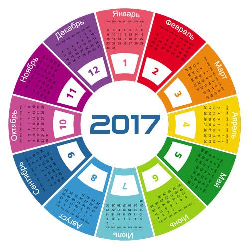 krugliy-calendar-na-2017-god