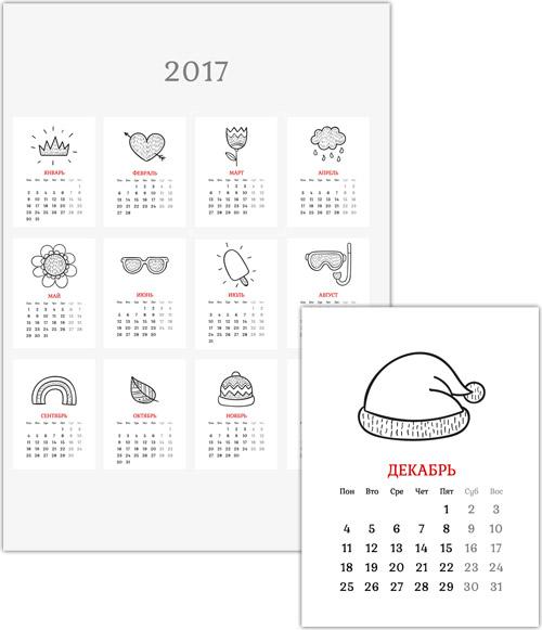 Календарь на 2017 год: милый, с черно-белыми рисунками