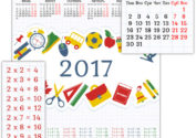 Школьный календарь на 2017 год с таблицей умножения