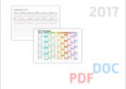 Календарь на весь год 2017: DOC, PDF, JPG