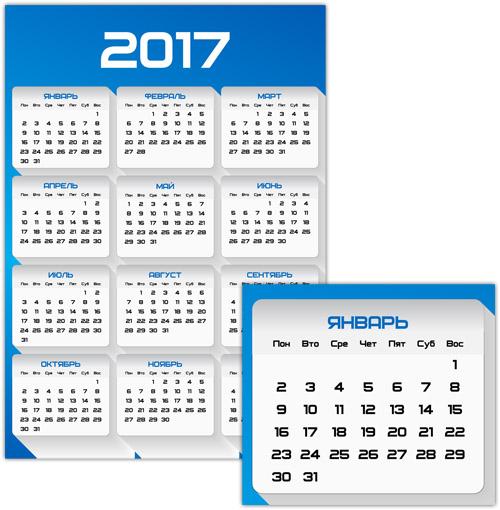 2017 01 maths uploads pdf doc