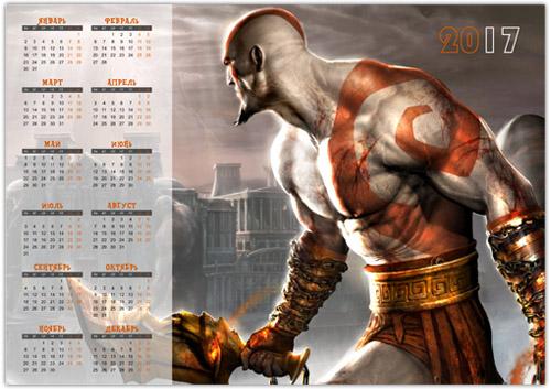 Task календарь