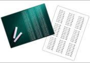 Скачать бесплатно таблицу умножения: PDF, PNG