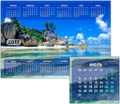 Календарь на 2017 год с морем: одностраничный вариант