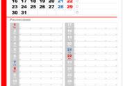 Календарь на 2017 год по месяцам — таблица