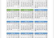 Календарь учителя на 2017-2018 год