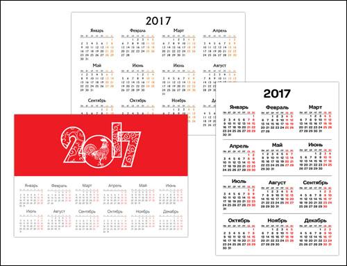 Календари в хорошем качестве