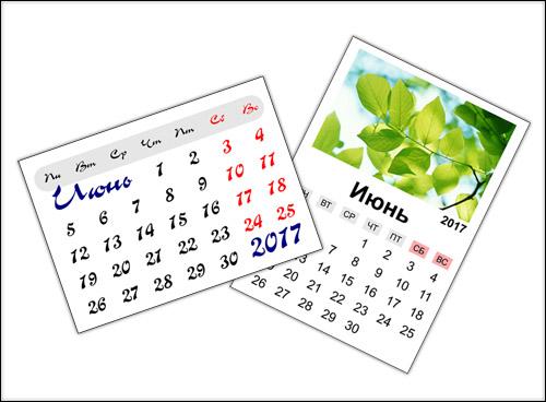 Календарь на июнь 2017 года: скачать или распечатать