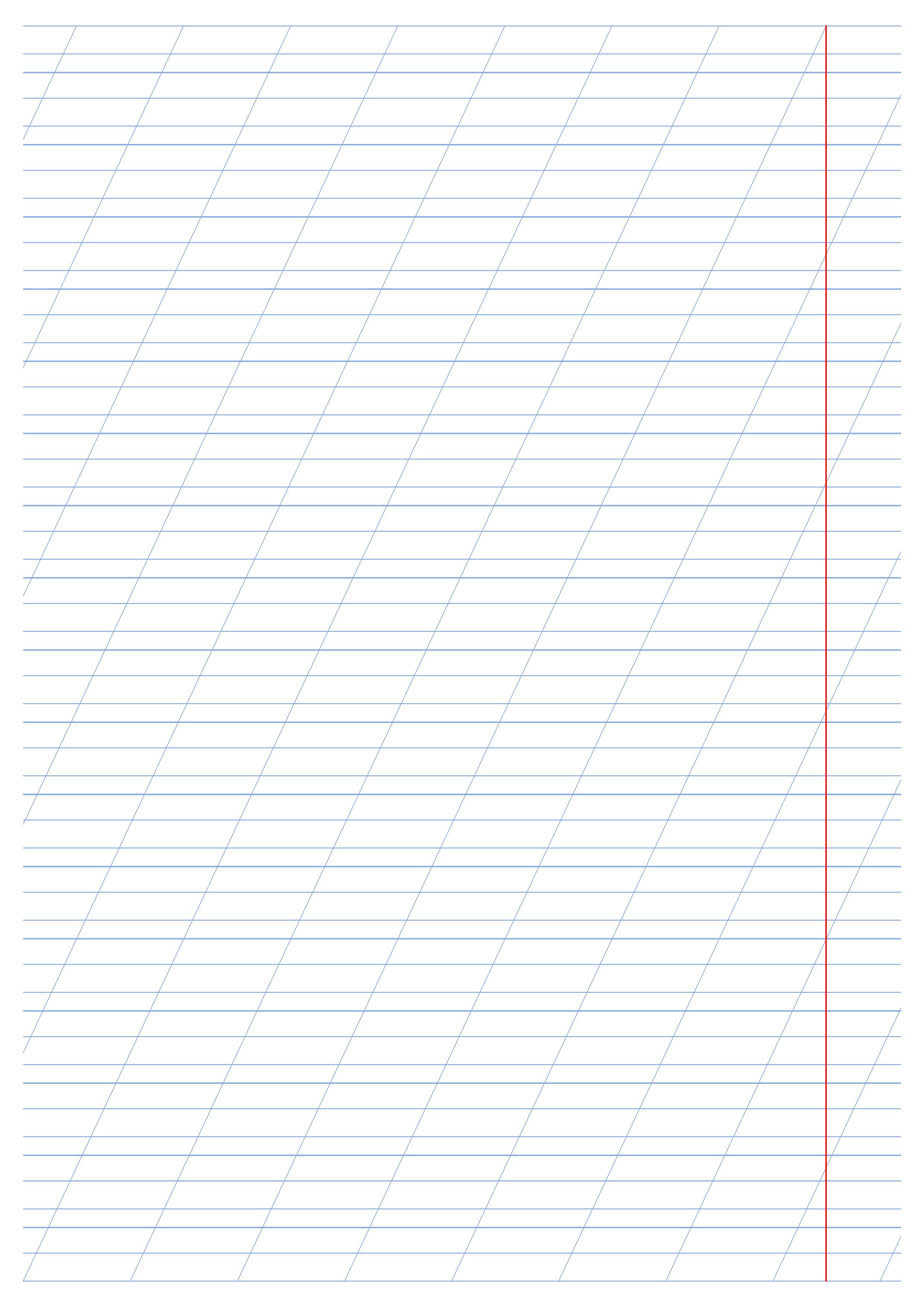 разлинованный лист а4 в узкую линейку для письма