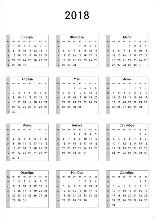 Календарь 2018 с неделями: скачать или распечатать