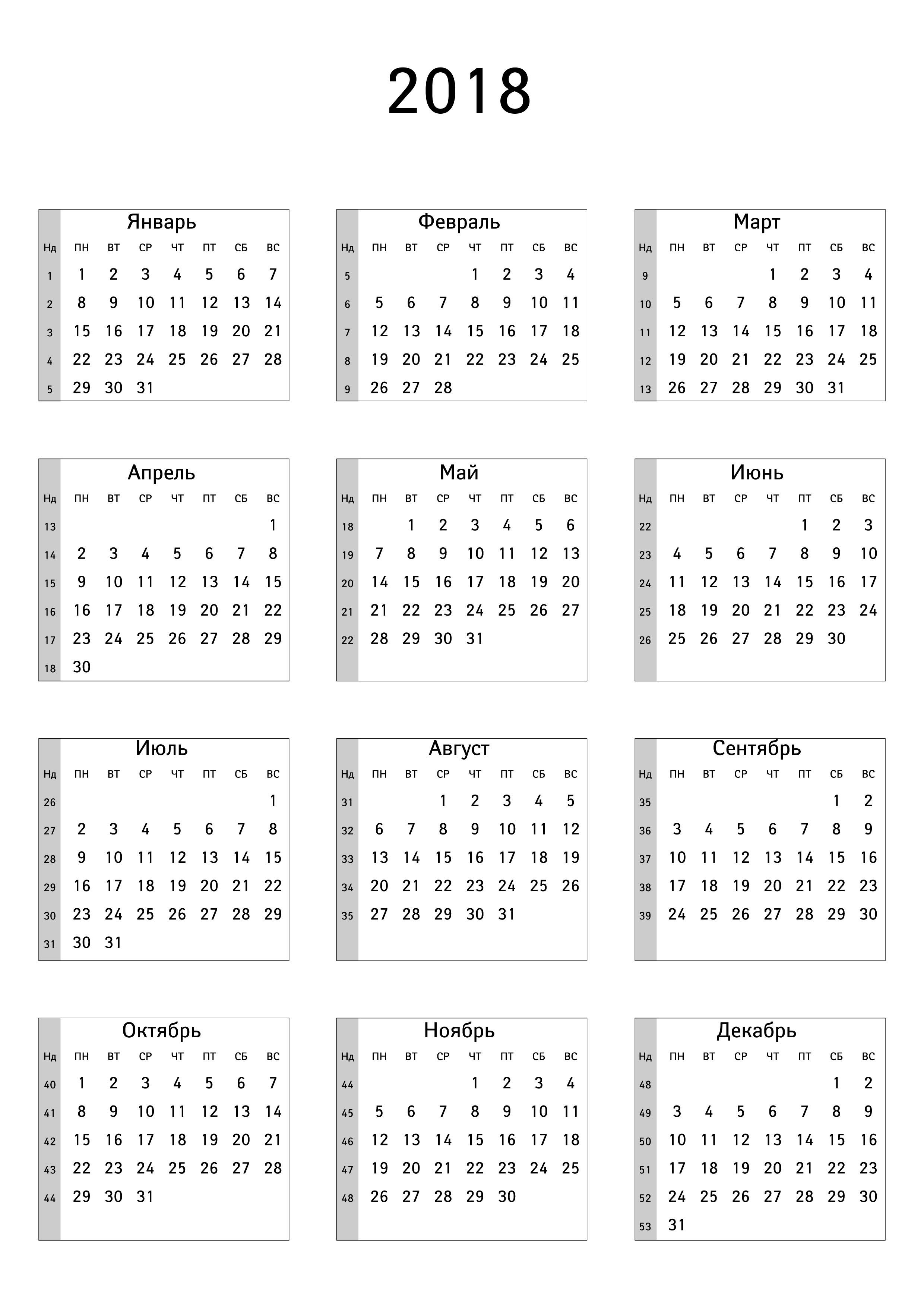 Дополнительные каникулы в начальной школе 2019 в 2019 году