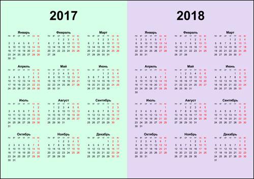 Календарь 2017 2018 на одной странице