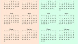Календарь 2017 2018 вектор