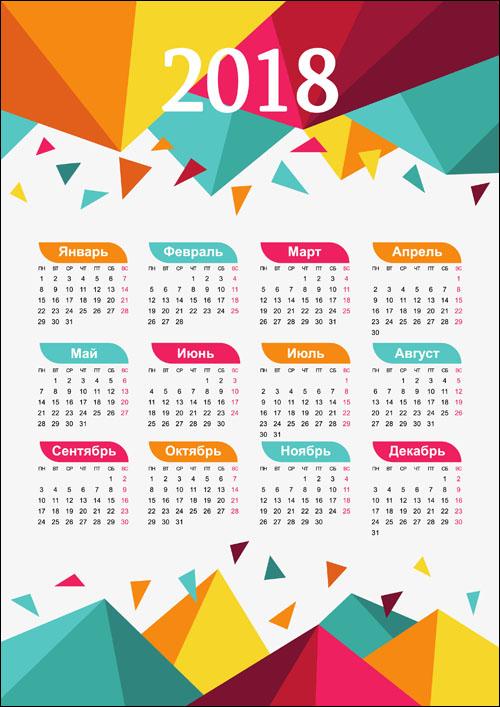 Календарь 2018 на русском языке