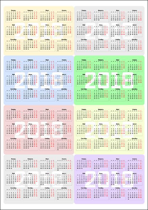 Карманный календарик на 2018 год