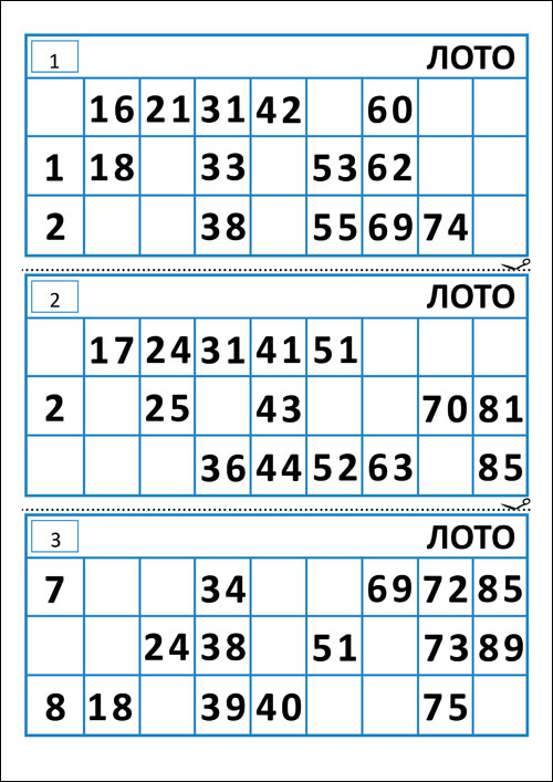 Скачать игру лото на компьютер бесплатно на русском языке