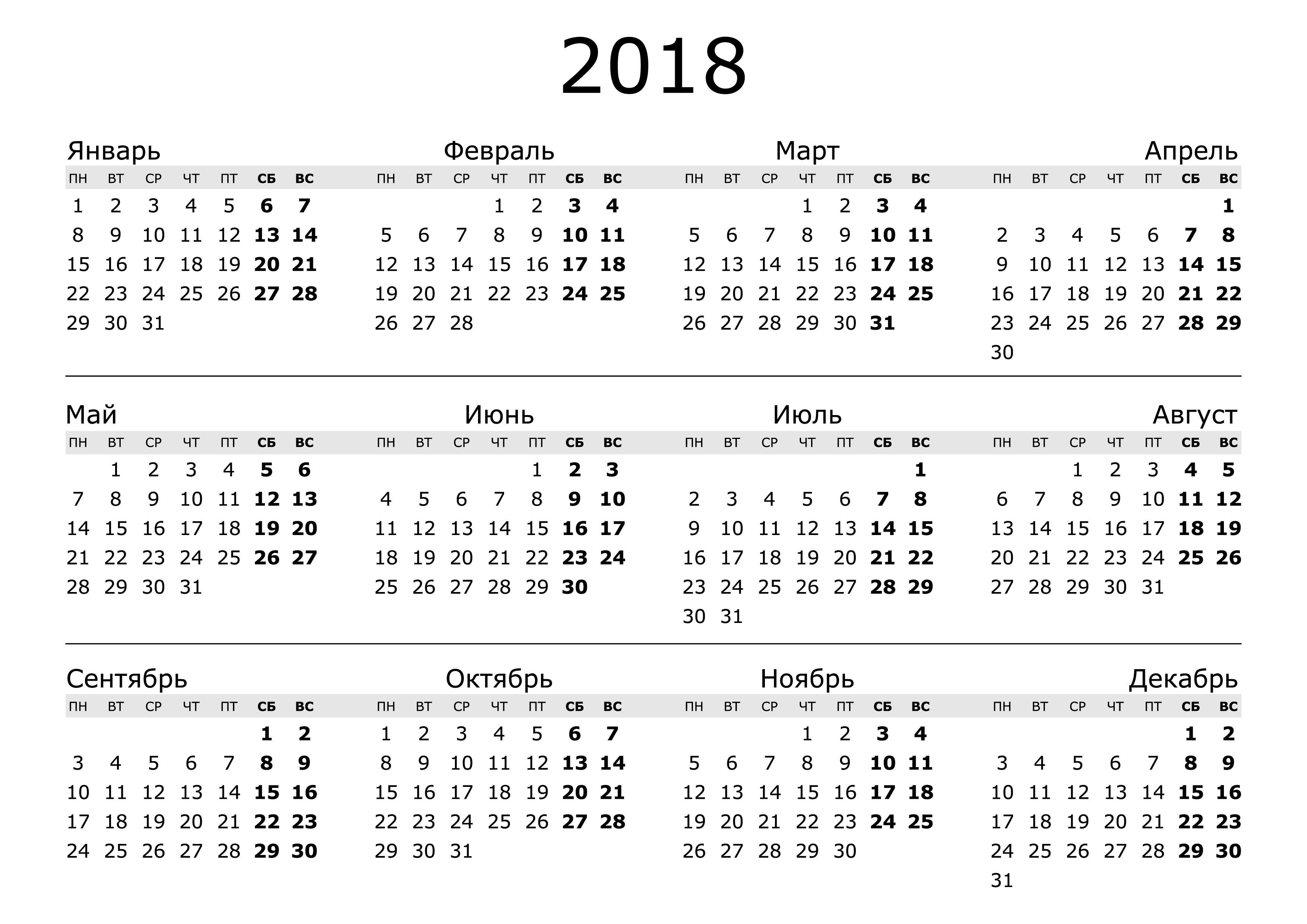 день знакомства по лунному календарю на