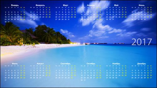 Календарь 2017 на заставку рабочего стола