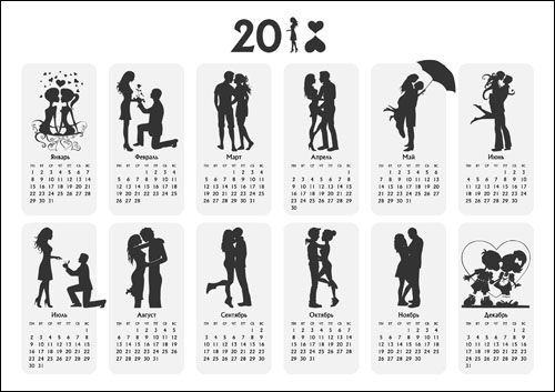 Любовный календарь на 2018 год