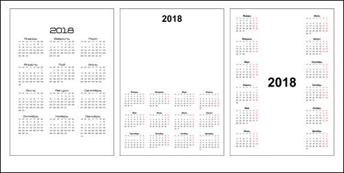 Скачать сетку календаря на 2018 год
