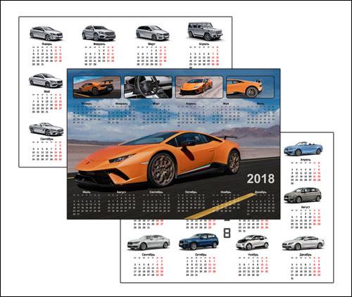 Календарь 2018 авто: Мерседес, БМВ и Ламборджини