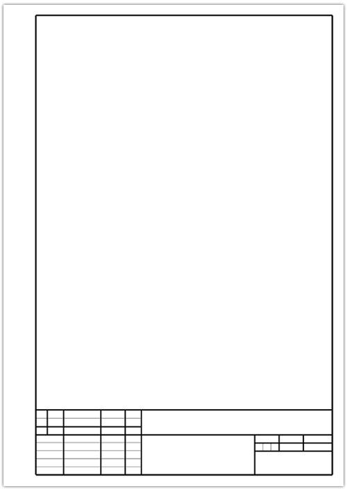 Для а4 черчения с листы рамкой шаблоны для