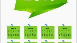 Зеленый календарь 2018