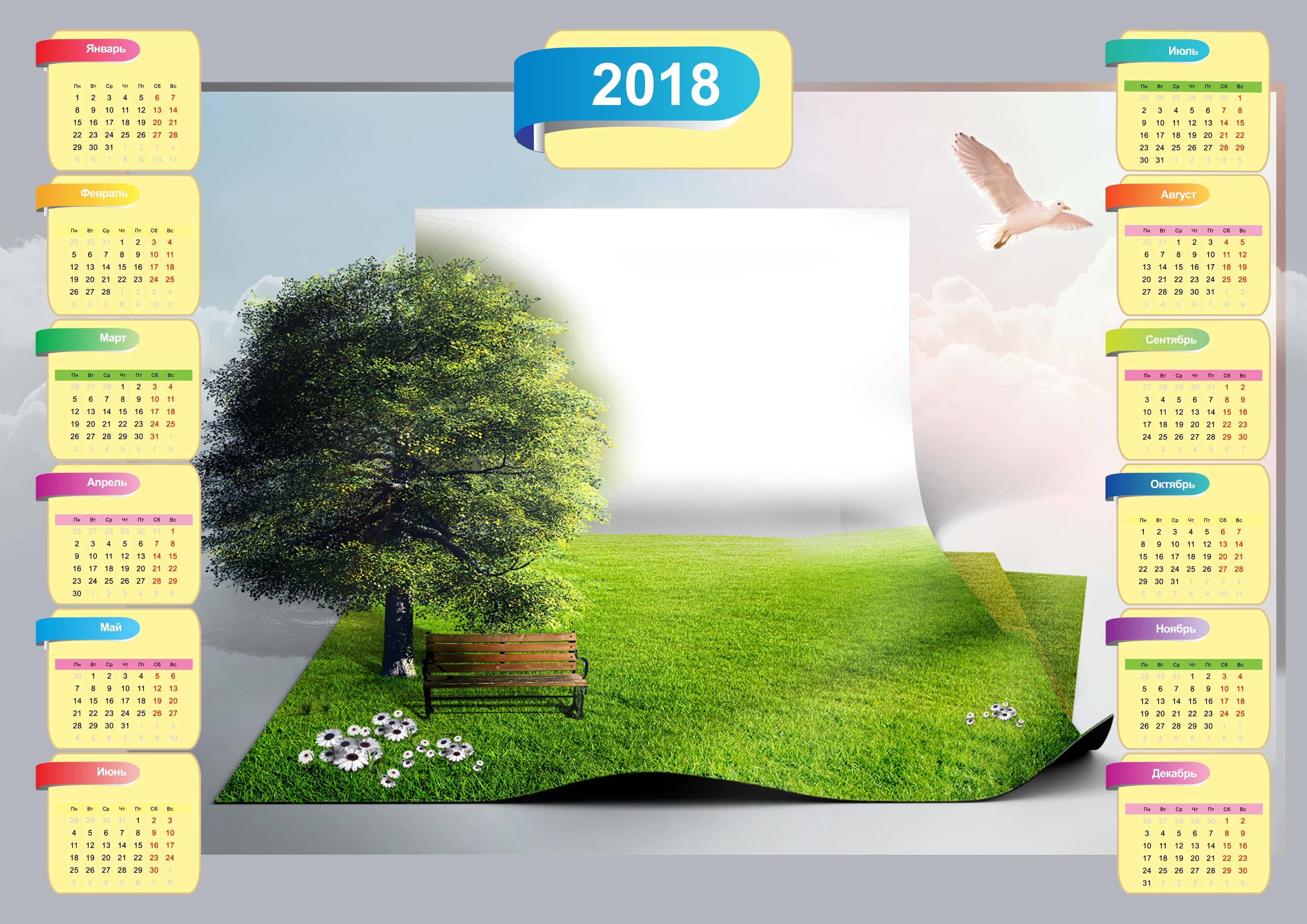 Еврейский Новый 2018 год | какого числа, традиции