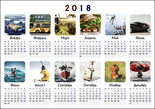 Креативный календарь 2018