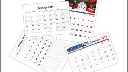 Календарь на декабрь 2017: скачать и распечатать